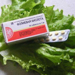 Фолієва кислота вітамін жіночого роду