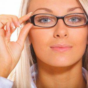 Які вітаміни необхідні людині для поліпшення зору?